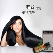 Original fast Sunburst Andrea Fast Hair Growth Pilatory Essence Human Hair Oil Baldness anti Hair Loss invalid refund alopecia(China)