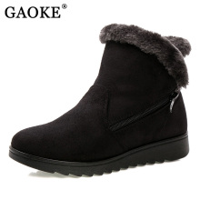 GAOKE women winter shoes women's ankle boots the new 3 color fashion casual fashion flat warm woman snow boots free shipping(China)