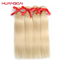 Huangcai Hair 613 honey Blonde Brazilian Hair weaves Bundles Straight Human Hair Extension 12inch To 24inch Non Remy(China)