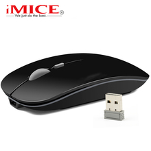 imice Rechargeable Wireless Mouse 2400DPI Slient USB Computer mouse 2.4G Built-in Lithium Battery mouse wireless For PC Laptop(China)