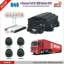 vehicle mobile DVR 4 channel  wifi school bus car CCTV hdd  MDVR with GPS,H40GW