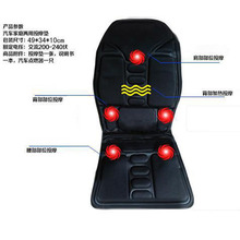 Vibrating Massage Cushion.Heating Car Massage Chair.Body Back Waist,Neck Massage Relaxation Massageador(China)
