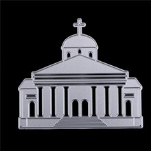 Metal Die Cutting Dies For DIY Scrapbooking Cut Paper photo album Decorative Embossing Church cutter mold Scrapbook Card(China)