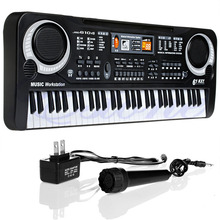 Children Electric Piano Organ 61 Keys Music Electronic Keyboard Key Board For Kids Chrismas Gift US plug