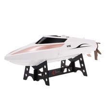 Remote Control Boat H102 2.4G 2CH Remote Control Reversion High Speed RC Boat Rc Ship(China)