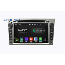 Car PC Audio Radio DVD Android 5.1.1 GPS DVR BT AUX IN WiFi For OPEL VECTRA 2005~08 ANTARA CORSA MERIVA ZAFIRA 06~11 ASTRA 04~09