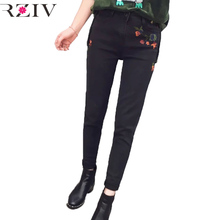 RZIV 2017 women jeans leisure solid color flowers embroidery tight jeans denim