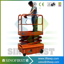 Factory price used car scissor lift for sale, mini scissor lift