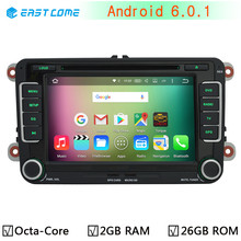 4G LTE Octa Core 2GB RAM 32GB ROM Android 6.0.1 Car DVD for Volkswagen VW Passat B6 B7 Jetta Caddy Tiguan T5 Bettle GPS Radio