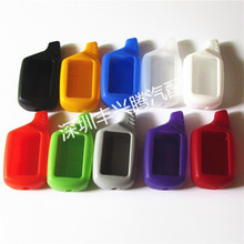 Hot Russian version B9 case silicone case for Starline B9/B6/A61/A91 lcd two way car remote controller