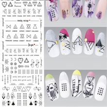 Nail Art Water Decals Letter Geometric Figure Nail Manicure Transfer Stickers DS-306  8304049