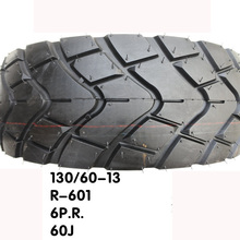 Pedal motorcycle general tire Pineapple pattern non-slip Vacuum tire 6 layers type 130/60-13 Electric motorcycle  tyre
