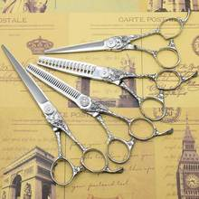 "flower styling tools hairdressing scissors 5.5"" /  6""/6.5"" professional hair scissors  japanese high quality"