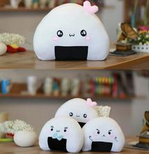 Candice guo plush toy stuffed doll cartoon model Sushi Japanese dish rolls cold rice roll ball rest pillow cushion baby gift 1pc(China)
