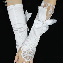 ZUOYITING White Lace Princess Bridal Gloves with beaded Fashion Female Long Design Wedding Dresses Gloves Wedding Accesoties(China)