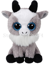 New Big Eyes Stuffed Animals GabbyA Goat Kids Plush Toys For Children Gifts 15CM