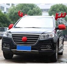 Car christmas gifts 2019