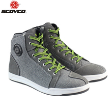 SCOYCO 016 Motorcycle Boots Men Grey Casual Fashion Wear Shoes Breathable Anti-skid Protection Gear Botas De Motociclista