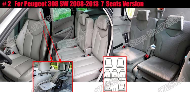 Car Covers Seats set (1)