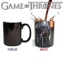 Discoloration Cups Game of Thrones Mugs HEAR ROAR Coffee Color Change Mugs Originality Novelty Surprised Gifts Fans Favourite