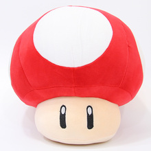 Cartoon Super Mario Bros 2 Mushroom Toad Plush Soft Stuffed Plush Dolls Kids Christmas Gift 23cm AP0720(China)