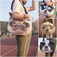 Doggy Single Shoulder Bags Imitation Leather pooch Handbag Bag Lovely Female Big Size Cute Dog Anime Purse 3D Women Sling Bags