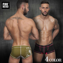Hot Sale Name Brand Men Underwear High Quality Cotton Mens Boxers Comfortable Underpanties For Men N1233