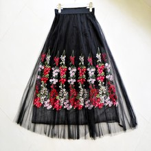 skirts Spring and summer new flowers embroidery net yarn half skirt fairy long paragraph sweet high waist PenG(China)