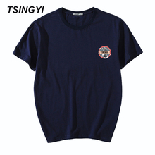 Tsingyi New 5XL Summer Print Canva Shoe Funny T Shirt Men 100% Cotton O-Neck Short Sleeve Camiseta Tee Shirt Homme Asia Size 985(China)