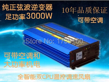 6000W Peak 3000W Power Inverter Pure Sine Wave DC 24V to AC 220V Solar/Wind/Car/Gas Power Generation Converter