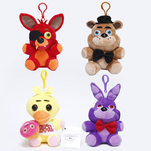 Kawaii Five Nights At Freddy Plush Pendant for Bag/Phone Decoration 15cm Keychian Soft Peluche Anime FNAF Toy Doll for Kids(China)
