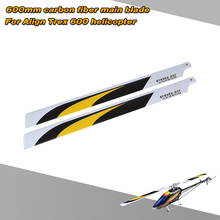 Good Choice ! High Quality Carbon Fiber 600mm Main Blades for Align Trex 600 RC Helicopter Drone