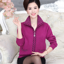 Spring and winter new middle - aged women 's cashmere sweater middle - aged mother loaded sweaters sweater thick cardigan