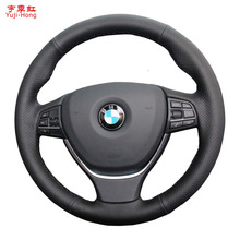 Car Steering Wheel Leather Covers Case for BMW 5 series 2014 525i 528i 7 series 730i Genuine Leather Specially DIY Hand-stitched