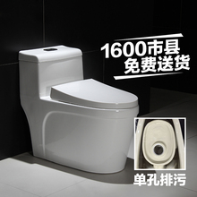 Lai home toilet toilet toilet flushing water closet vortex ceramic sanitary ware National Shipping