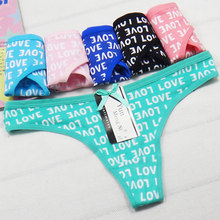 Buy Free shipping 3pcs/Pack! Women Panties Sexy Underwear Fashion String Cotton Thong Briefs Female Underwear Intimates Girl