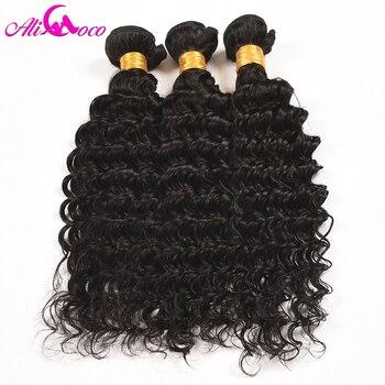 """Али Коко волос глубокий волны бразильский пучки волос плетение цельнокроеное платье 100% человеческих волос Weave 10 """"-28"""" не Реми волос натуральн..."""