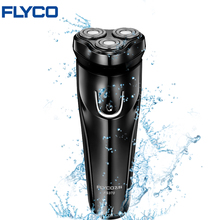 Flyco Professional Shaver Intelligent Washed 3d Blade Shaving Rechargeable Electric Beard Trimmer washable Electric Shavers(China)