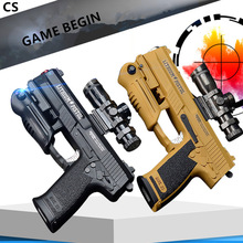 Hot Electronic Auto Fire ABSToy Gun sniperscope toy Airsoft crystal bullet nerfi pistol Carbine gun toys for Children cool gifts