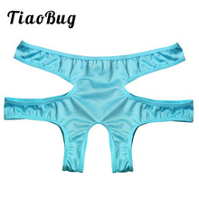 Buy TiaoBug Hot Sexy Female Lingerie Women Briefs Low Waist Open Crotch Underwear Ladies Cotton Crotchless Thong Erotic Underwear