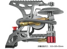 Bulin cooking gas stove camping stove Split-type outdoor stove S05-A(China)