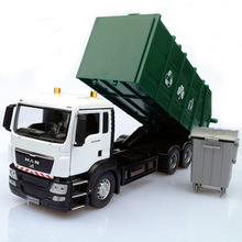 Alloy Big Garbage Truck Model, 27Cm Scale 1/32 Model,Garbage Vehicle 2 Colors ,No Lights Function(China)