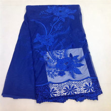 Hot Selling Excellent Tulle lace fabric with full royal blue lace trim African french lace fabric high quality 5 yards JL311160(China)