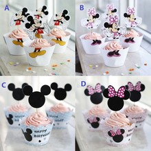24pcs/lot  Mickey Minnie mouse party series cupcake wrappers cake cup toppers for baby birthday party decoration kids supplies