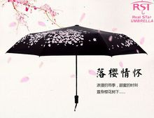 high-end printing folded like automatic umbrella umbrella UV automatic dual sunny umbrellas