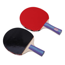 1 Set Short / Long Handle Double Face Table Tennis Racket Ping Pong Paddle With a Ball