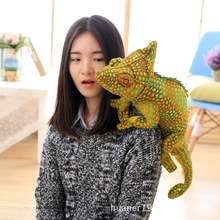 80cm Simulation lizard chameleon funny toy Simulation of animal plush toys