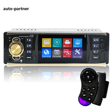 4.1 Inch Car MP5 HD Player TFT Screen Digital Bluetooth Stereo Support USB/SD/FM Radio with Steering Wheel Remote Control(China)