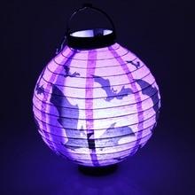 4 style halloween decoration led paper pumpkin light hanging lantern lamp halloween props outdoor party supplies
