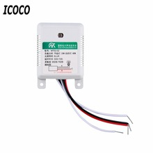 ICOCO Top Quality MT02-02 95DB-75DB Intelligent Auto On Off Light Sound Voice Sensor Switch Time Delay AC 160-250V